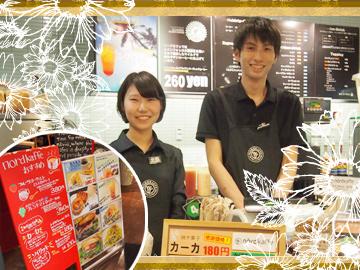 【未経験OK】仕分け・ピッキング・梱包・検品│新潟県内|派遣