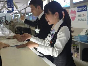 株式会社エアサーブ 関西空港支店のアルバイト・バイト求人情報