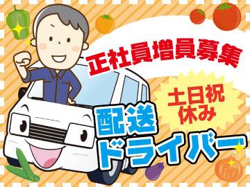 自転車の 自転車 バイト 募集 東京 : ... のアルバイト・バイト求人情報