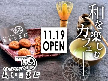 渋谷モディ,ショップ,一覧,オープン,おすすめ,画像