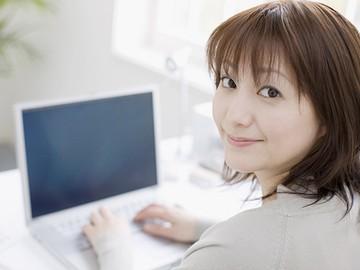 日本年金機構埼玉広域事務センターのアルバイト・ …