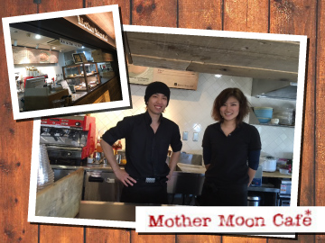 Mother Moon Cafe 天保山店の ...