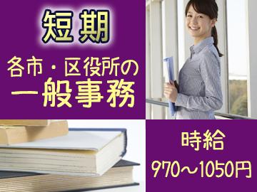 株式会社イマジカデジタルスケープ/営業職(ゲーム
