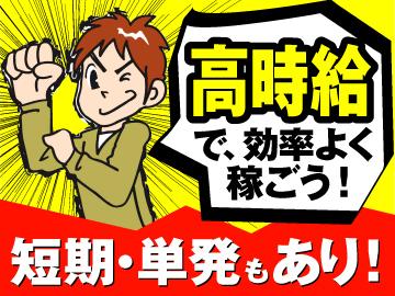 (インディード) Indeed | 建設サービス 北九州営業所の求人 株式会社