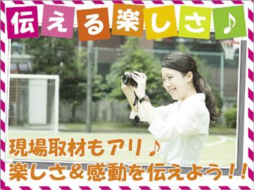 | (インディード) Indeed - 企画マーケティングの求人 鳥取県