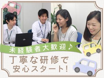 NTTソルコ&北海道テレマート株...