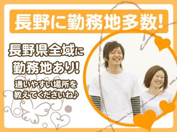 [派]携帯・スマホの販売スタッフ☆入社支援金7万円あり!☆のイメージ