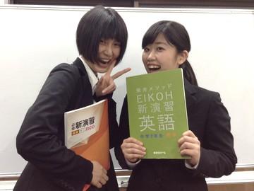 [A][P]プライベートと両立OK★栄光ゼミナールの塾講師のイメージ