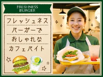 [A][P]カフェSTAFF☆シフト自己申告制☆週2日・1日3h〜勤務OK!のイメージ