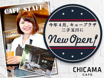[A]OPENしたばかり人気店で、週2・3日、1日4h〜★カフェSTAFFのイメージ
