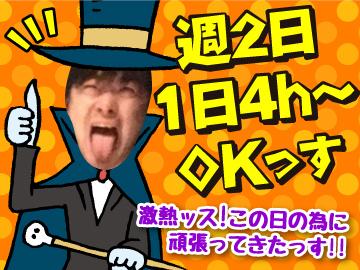 [A][P]うっふふ〜★ハロ〜!ハロウィンと共に◎万代staffのイメージ