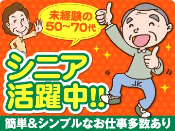 [派]週3日〜・1日3時間〜★簡単で安定して稼げます!清掃・客室整備のイメージ