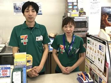 [A]<週2日〜OK>セブンスタッフ☆まかない有☆交通費全額支給♪のイメージ